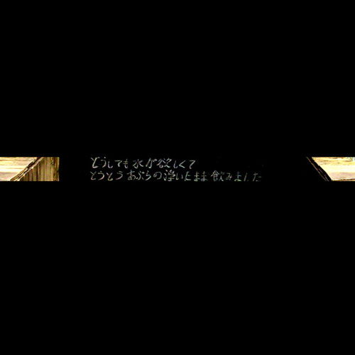[FREE]黙認の平和[Atomic Bomb Compilation vol.3]