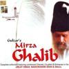 Kabse Hoon Kya Bataon - Mirza Ghalib