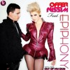 Epiphony & Yosi Geron - Yeni Ben (Out Of My Skin) (DJ Rick Mitchell & Offer Nissim Piano Intro Mix)