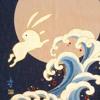 White Hare (prod. Zacari)