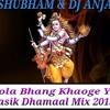 BHOLE BHANG KHAOGE YA - NASIK DHAMAAL MIX - DJ SHUBHAM DJ ANJALI