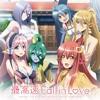 Saikousoku Fall in Love - Monster Musume no Iru Nichijou Opening Full.mp3