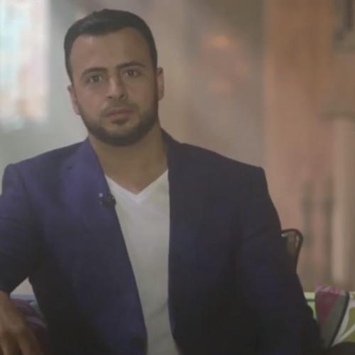 ليه أحيانا بيسيطر عليك حال سوء الظن بالناس؟ - مصطفى حسني