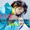 桃太郎(U-DISQO fabric.BOOT REMIX)/水曜日のカンパネラ