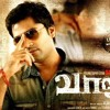 Vaalu Railway Station Fight Theme Music | Simbu | Thaman ss