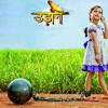 Udaan Theme Soundtrack by Kailash Kher