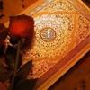 Surah Almulk- Shaikh Abdur Rahman Al Awsii
