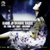 Kabhi Jo Baadal Barse (Female) vs. Find The Light Mashup - Asad Gujral DVS Feat. Adil Pasha