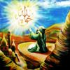 Meda Ishq Wi Toon Kafi by Hazrat Khuwaja Ghulam Farid R.A sung by Punjabi folk singer Pathanay Khan
