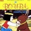 Bouba Le Petit Ourson (Générique)