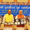 Prime Minister releases digital recordings of epic Ramcharitmanas produced by All India Radio.
