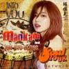 Jun Hyo Seong ft. Mankala: Into You Bibi (ZMN, 2015)