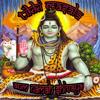 Download Aum Namah Shivaya  (ॐ नमः शिवाय) Mp3