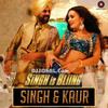 Singh & Kaur - Manj Musik