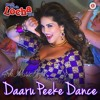 DARU PIKE DANCE KARE 2015 NEW SONG HOUSE MIX BY DJ BUNNY @ 9700314488 & 7396258584 @