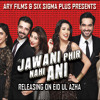 Khul Jaye Botal Official Audio Song  Jawani Phir Nahi Ani L Pakistani Movie 2015