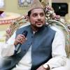 Hajj Ka Mausam Aa Gaya By Sabih Rehmani Mp3