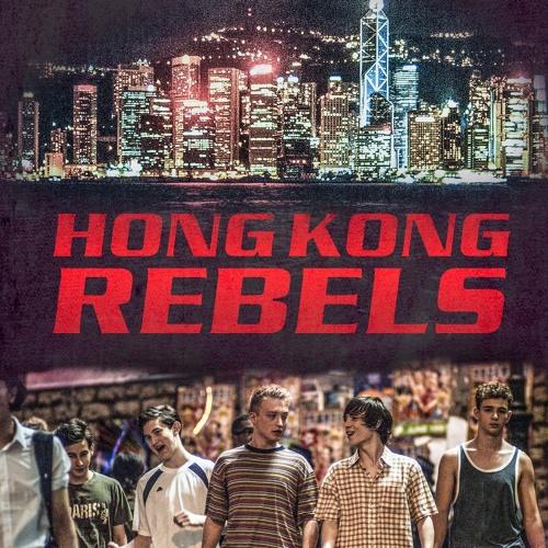 Hong Kong Rebels (aka Stories Forlorn)