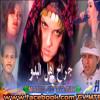 Download ℒ ميدلي ميڪس ☠ 【جـراح ⊱ آهل ⊱ البدو】❣ بأروع الاغاني البدويه الحزينه Mp3