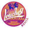 Amadou & Mariam - Beaux Dimanches (LeuchaR Remix)