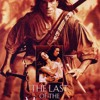 The Last Of The Mohicans Cover( Trevor Jones   Randy Edelman) - Dailymotion Wideo