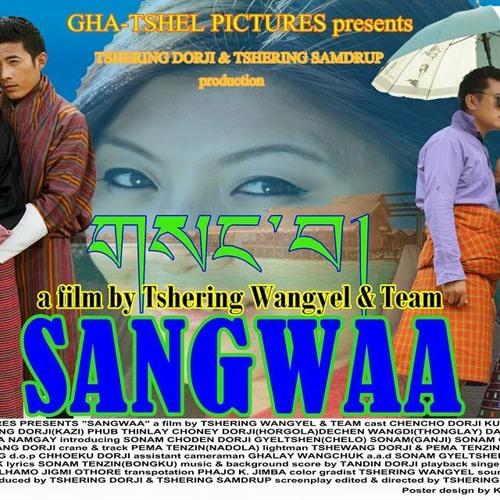 sangwaa song