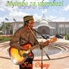 Nyimbo za Ukombozi