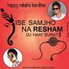 ISE SAMJHO NA RESHAM(RAKSHA BANDHAN REMIX BY DJ HARI SURAT-2015