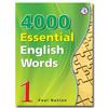 4000 Essential English Words 1- Track 24