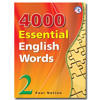 4000 Essential English Words 2 - Track 40