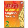 4000 Essential English Words 2 - Track 04