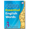 4000 Essential English Words 3 - Track 01