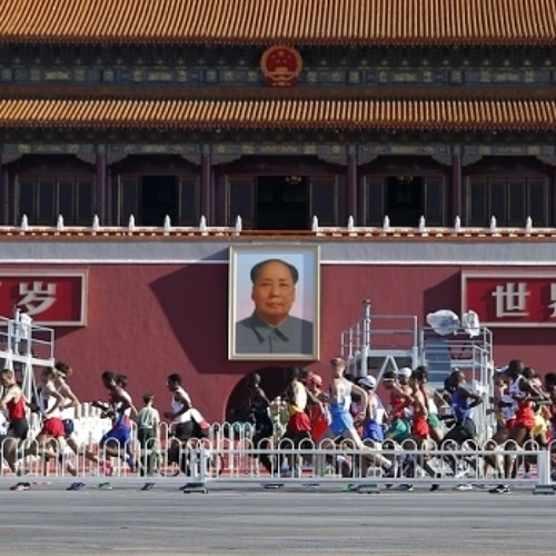 Sinica Podcast A China Watchers Watcher Decamps By ChinaFile