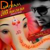 CHINTA MANI  CHA RAJA (MARATHI REMIX) DJ SHIVAM