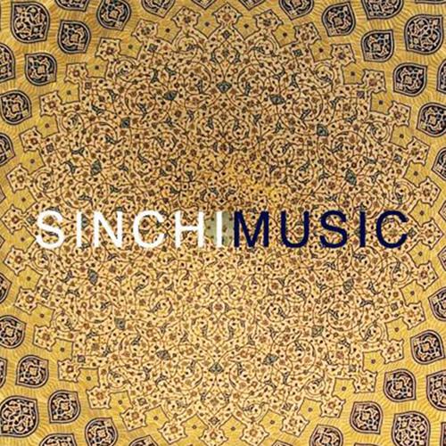 Sinchi - The 'Friday Alternative' Ransom Note Mix