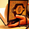 يا حامل القرآن - أحمد الهاجري