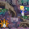 Tippin Ft. SMOOKY (prod. NH Beats)(VIDEO IN DESCRIPTION)