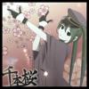 Senbonzakura! - Piano Cover