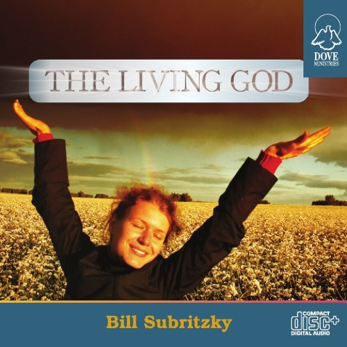 The Living God by Bill Subritzky