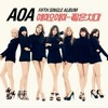 AOA - 짧은치마 (Miniskirt) MALE COVER