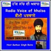 Gurbax Singh Bains On  Jiwani Shaheed Bhai Surinder Singh Sodhi Ji