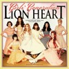 Lion Heart (cover)