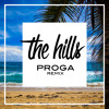 The Weeknd - The Hills (Sarah Close Cover x Proga Remix)