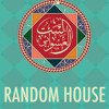 Random House - 3asr Al Dalu (the age of Aquarius)