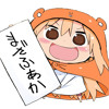 She must drink (Himouto! Umaru-chan OP)