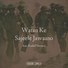 Watan Ke Sajeele Jawaano feat. Kashif Naveed (Cover)