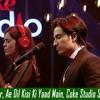 Ae Dil Kisi Ki Yaad Mai Ali Zafar & Sara Haider