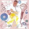 Nutra (GBASKELEBE) feat. Jae Baz
