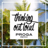 Ed Sheeran - Thinking Out Loud (Gustavo Trebien Cover x Proga Remix)