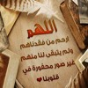 Download سورة يوسف - تلاوة رائعة - الشيخ فارس عباد Mp3